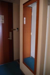 Hotel Brighton City Kyoto Yamashina, Hotel  Kyoto - big - 55