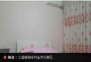 Guo Xiaomin Farmstay, Farmy  Yangcheng - big - 1