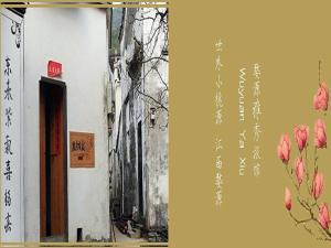 Yaxiu Guest house