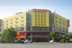 Home Inn Xi'an Gaoxin District Keji 2nd Road, Szállodák  Hszian - big - 1