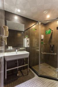 Motel Shanghai Jiao Tong University Humin Road Jiangchuan Road, Hotel  Shanghai - big - 8