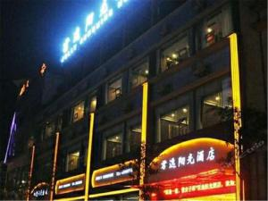 SheHong Junyi Sunshine Hotel, Hotely  Shehong - big - 16
