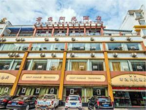 SheHong Junyi Sunshine Hotel, Отели  Shehong - big - 1