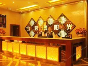 SheHong Junyi Sunshine Hotel, Hotely  Shehong - big - 15