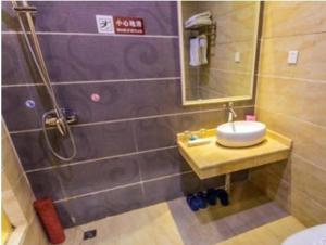 SheHong Junyi Sunshine Hotel, Отели  Shehong - big - 6