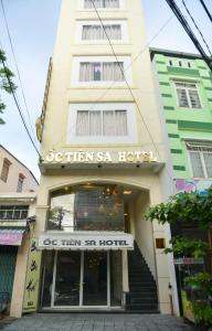 Oc Tien Sa Hotel, Hotel  Da Nang - big - 19