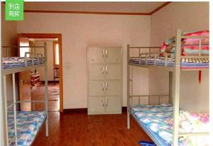 Meitu Youth Hostel