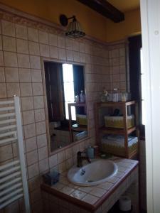 Apartamentos Rurales Casa Pachona, Апартаменты  Пуэрто-де-Вега - big - 32
