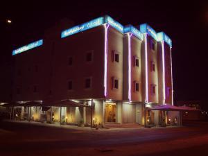 Al Rahaba House Apartment