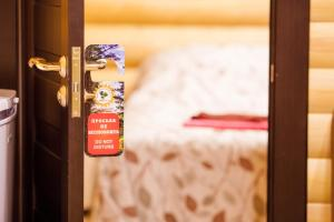 Baza Otdiha Kizilovaya, Hotel  Novoabzakovo - big - 15