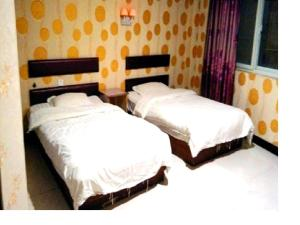 Dingchao Express Inn
