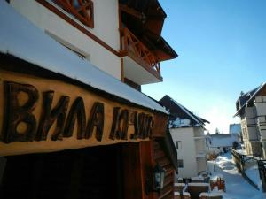 Kruna Apartments, Appartamenti  Kopaonik - big - 19
