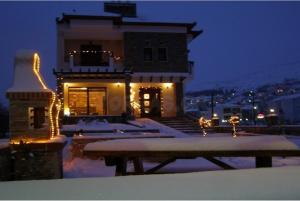 Guesthouse 4 Seasons