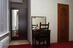 Hotel Baden Baden, Hotels  Volzhskiy - big - 4