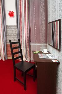 Hotel Baden Baden, Hotels  Volzhskiy - big - 21