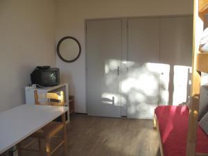 Le Balcon De Villard, Apartmány  Villard-de-Lans - big - 26