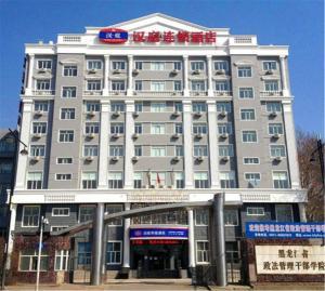 Hanting Express Harbin West Coach Terminal Branch, Hotels  Harbin - big - 1