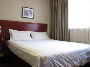 GreenTree Alliance FuJian XiaMen JiMei GuanKou Avenue AnRen Avenue Hotel, Szállodák  Hsziamen - big - 4