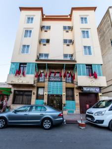 Hotel Akouas, Hotels  Meknès - big - 1