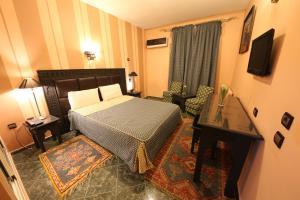 Hotel Akouas, Hotels  Meknès - big - 29