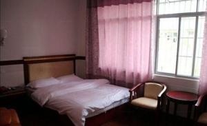 Shangrao Yushan Wangjianglou Inn