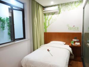 Vatica Jiangsu Lianyungang Haizhou District Government Zhongyin Mingdu Hotel, Hotels  Lianyungang - big - 2