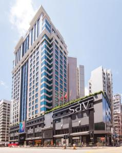 Hotel Sav, Hotely  Hongkong - big - 33