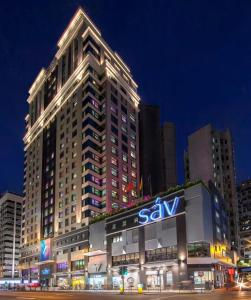 Hotel Sav, Hotely  Hongkong - big - 32