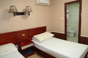 Mainland Chinese Citizens - (no window) Twin Room