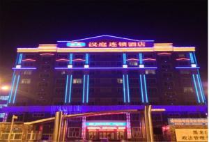 Hanting Express Harbin West Coach Terminal Branch, Hotels  Harbin - big - 22