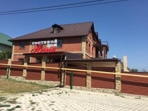 Гостевой дом Анна, Новороссийск