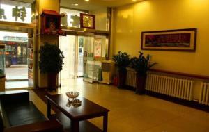 Baotou Jianguo Inn, Szállodák  Paotou - big - 6
