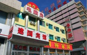 Baotou Jianguo Inn, Szállodák  Paotou - big - 1