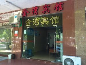 Zhanjiang Jinwan Inn, Szállodák  Csancsiang - big - 1