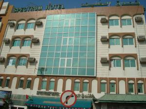 Spectrum Hotel, Hotely  Dubaj - big - 1