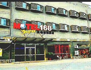 Motel Shanghai Disney Zhoupu Wanda Plaza, Hotel  Shanghai - big - 1
