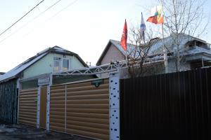 Guest House Berezka - Aparinki