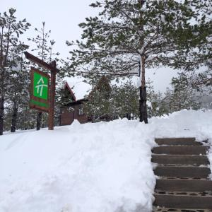 Previja Zlatibor Chalet, Horské chaty  Zlatibor - big - 63