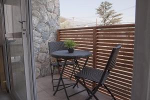 Apart Hotel Savona, Apartmanhotelek  Capilla del Monte - big - 30