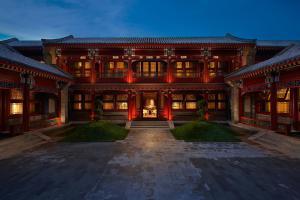 Apartament typu Studio Hutong