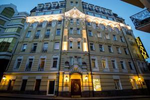 Апарт-отель Senator