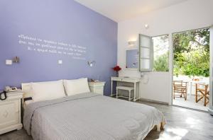 Aphrodite Beach Resort Hotel(Kalafatis)