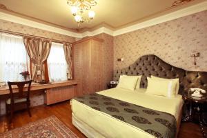 Dersaadet Hotel Istanbul, Отели  Стамбул - big - 49