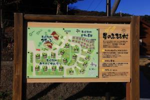 Kyoto Maizuru Fururu Farm Cottage, Villas  Maizuru - big - 14