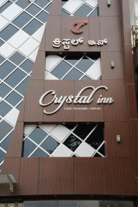 Crystal Inn, Hotels  Chikmagalūr - big - 12