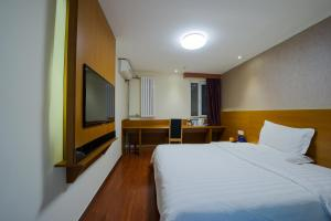 7Days Premium Xinxiang Railway Station, Hotels  Xinxiang - big - 8