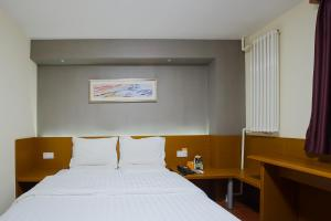 7Days Premium Xinxiang Railway Station, Hotels  Xinxiang - big - 15