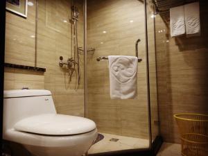JAHO Forstar Hotel Wenshuyuan Branch, Szállodák  Csengtu - big - 14