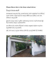 Deer Park Ratnapura, Vendégházak  Ratnapura - big - 19