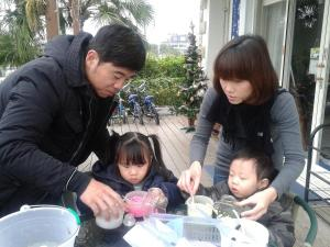 Fish House, Homestays  Dongshan - big - 80